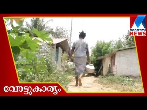 Kochi reminds leaders about slum eradication | Manorama News