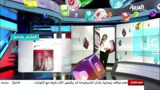 تفاعلكم: صورة هشام منصور مع أنغام ومنى زكى تشعل الانترنت