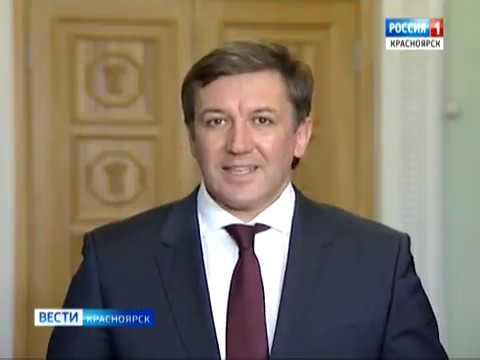 Красноярск может остаться без международных спортивных состязаний