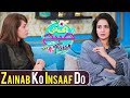 Zainab Ko Insaaf Do | Saba Qamar Special | Ek Nayee Subah With Farah | 11 january 2018 | Aplus