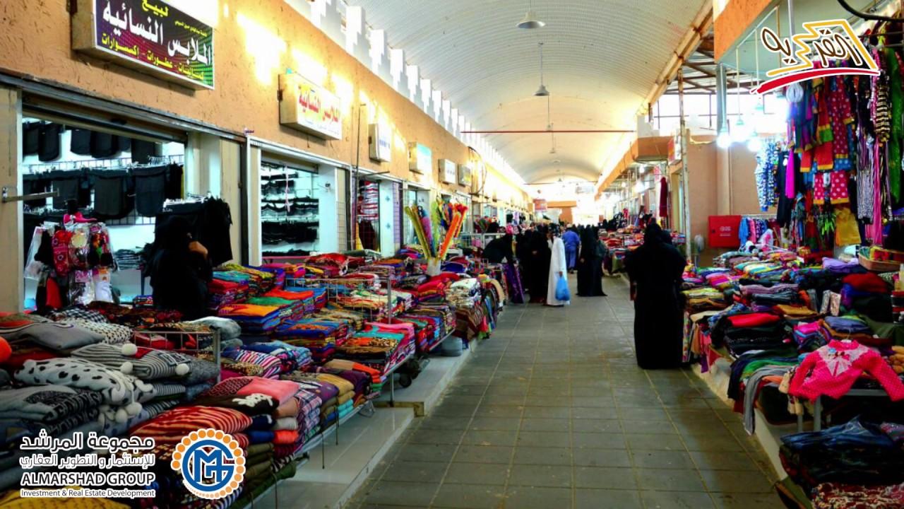 5d313eacaebba أسواق القرية الشعبية - الرياض - YouTube