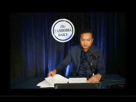 កម្មវិធីIdea Talk តាមបណ្តាញ Facebook Live របស់The Cambodia Daily ថ្ងៃទី២១ធ្នូឆ្នាំ២០១៨