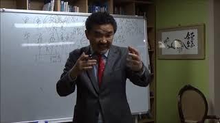 북한 김정은 사주풀이 1