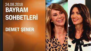 Demet Şener, Bayram Sohbetleri'ne konuk oldu - 24.08.2018 Cuma
