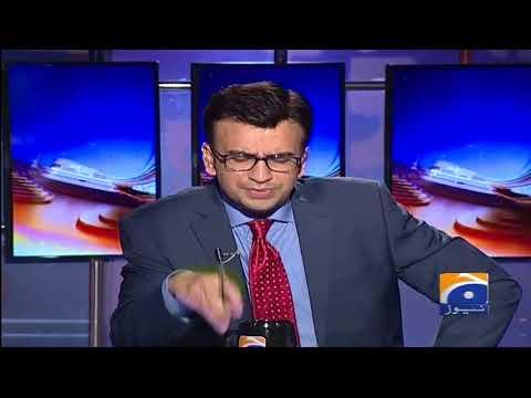 Aapas Ki Baat – 5th March 2018 - Geo News