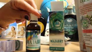 Алтайские бальзамы/Малавит/Бишофитная соль и Илецкая Санаторий дома/Мыла от бабушки Агафьи