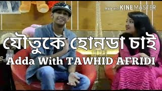 tawhid afridi new funny video