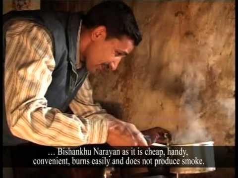 Bio Briquette Documentary