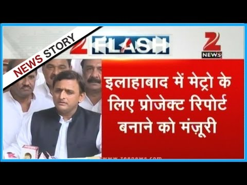 Akhilesh govt gives clearance to metro project in Allahabad, Kanpur and Varanasi
