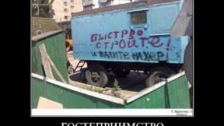 """Новая песня Белый Орел-""""Остров"""""""