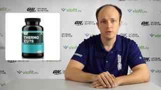 Cпортивное питание - жиросжигатель Optimum Nutrition Thermo Cuts