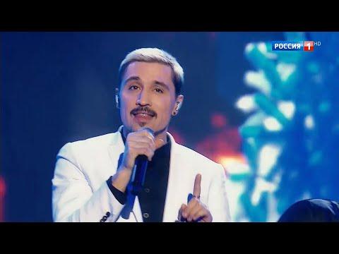 Дима Билан - Полуночное Такси - Русское Рождество 07.01.2020