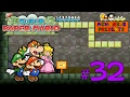 Let's Play! - Super Paper Mario Episode 32: Flopside Pit of 100 Trials