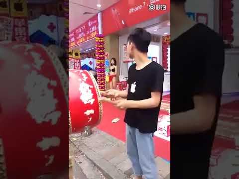 Chinese mifl