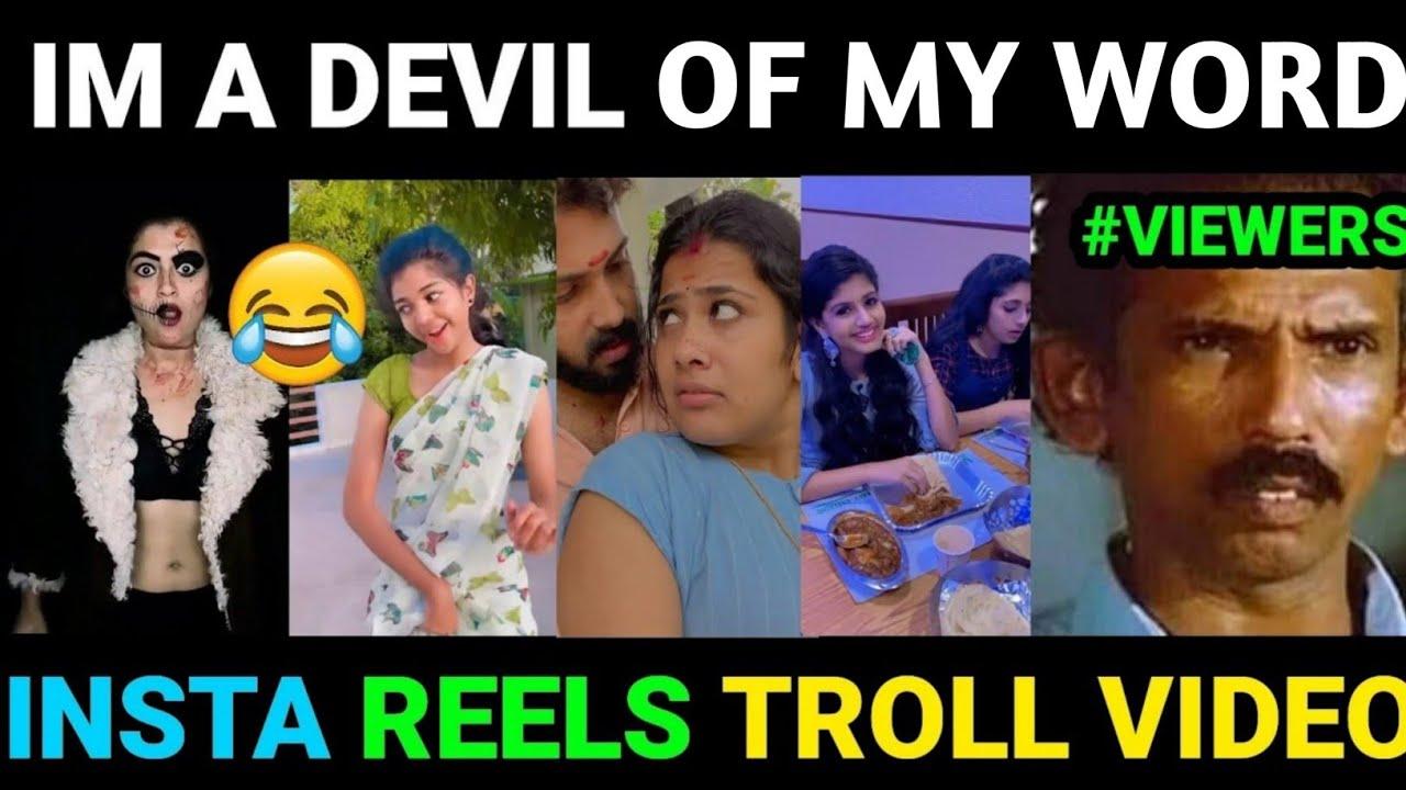 Download സിംഹം പോലും കരഞ്ഞുപോയി😂😂|Reels Troll Video|Reels Troll Malayalam|Troll Malayalam|Jishnu