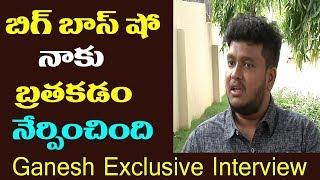 Bigg Boss 2 Contestant Ganesh Exclusive Interview | Kaushal | Nani | Film Jalsa