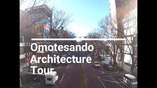 Omotesando Architecture Tour - Japan Culture Guide official video channel