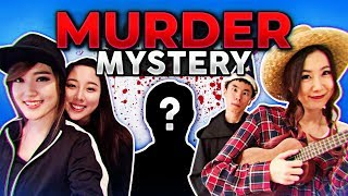 WHO DID IT?! - JUST FRIENDS INTERACTIVE MURDER MYSTERY