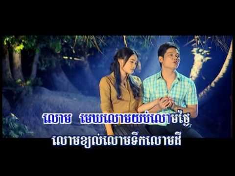Thnawm Chet Loam Sneah - Preab Sovath [Khmer Karaoke]