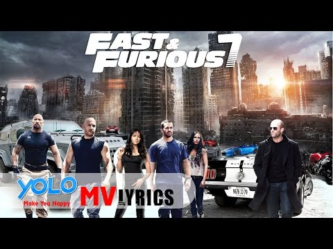 Song and ride out 7 download fast mp3 furious