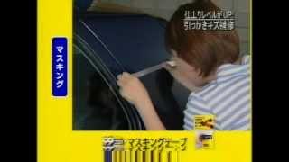 Ремонт глубоких царапин по японской технологии