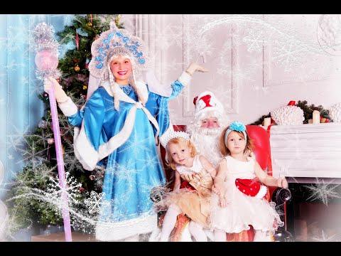 Дед Мороз жжёт! Снегурочка зажигает! Дед Мороз - 2019 светодиодное шоу 2019 Москва 8(901)505-21-58