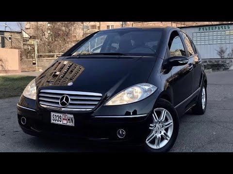 Авто из Армении что есть на рынке часть1.22.07.19
