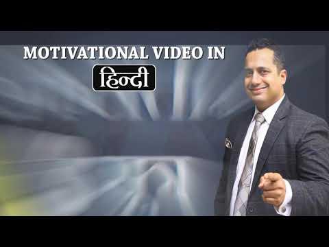 Three formula of success by Vivek Bindra
