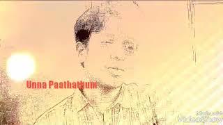 En Kanmani unna paakama album songs