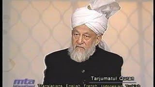 Urdu Tarjamatul Quran Class #209, Surah Al-Rum verses 23 to 33