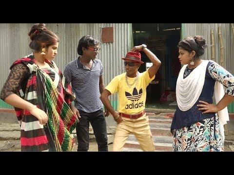 ভাবি ভালোবাসা আছে | তারছেড়া ভাদাইমা | Vabi Valobasha Achhe | Terchera Vadaima | Comedy