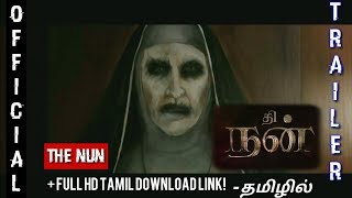 The Nun Tamil Trailer HD + Full movie Download Link (Tamil Rockers)
