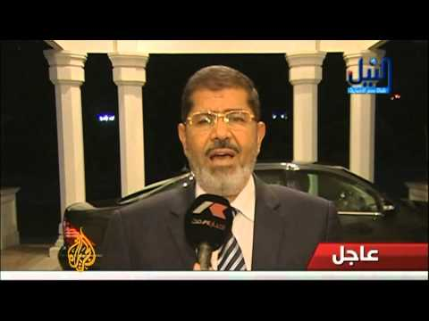 Egypt Vows Strong Response To Sinai Attack