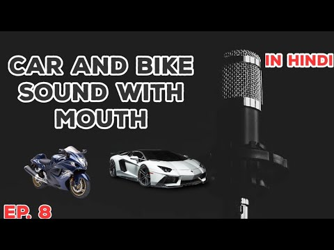 Car sounds with Mouth |  Bike sound tutorial in hindi |Psycho BBX thumbnail