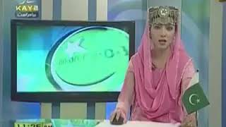 Himayat ullah Khan Gilgit