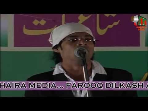 Farooq Dilkash NAAT [HD] Govandi Mushaira, 19/01/2013, Org Ashhad Ali, MUSHAIRA MEDIA
