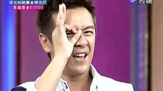 百萬大歌星 2012-04-21 pt.3/7 陳浩民 林凡 方季韋 MP3
