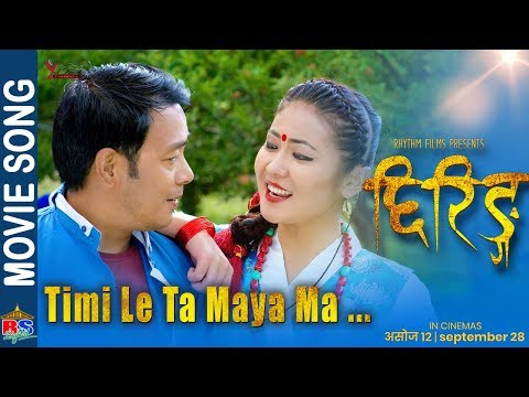 Timi Le Ta Maya Ma | TSHERING | New Movie Song 2018 By Yash Kumar/ Bindu Pariyar |Nima Rumba/ Kamana