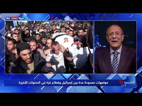 حركة الجهاد تؤكد استمرار إطلاق القذائف على إسرائيل  - نشر قبل 7 ساعة
