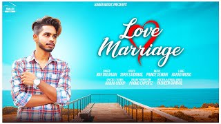 Love Marriage (Lyrical Video) Nav Dolorain | New Punjabi Songs 2018 | Hanjiii Music