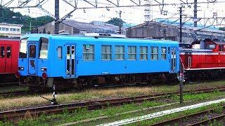 DD51牽引 キハ120 205(金ツル) 配給 (2-Jul-2017)