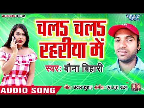 bhojpuri hit song 2019