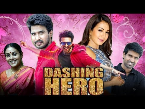 Dashing Hero (Katha Nayagan) Hindi Dubbed Full Movie | Vishnu Vishal, Catherine