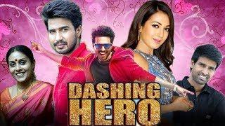 Dashing Hero (Katha Nayagan) Hindi Dubbed Full Movie | Vishnu Vishal, Catherine