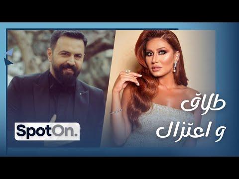 ما حقيقة العلاقة العاطفية بين هبة نور و تيم حسن؟ و هذه تفاصيل طلاقها و خيانة زوجها لها