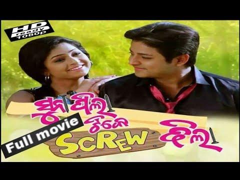 Suna Pila Tike Screw Sheila|| Odia New Full Movie HD