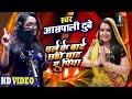 Aamrapali Dubey Chale Ke Baate Chhathi Ghaat Ae Piya Chhath mp3 song Thumb