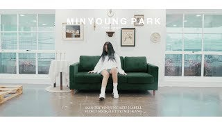 Don't Leave Me Alone - David Guetta ft. Anne-Marie / Minyoung Park Choreography