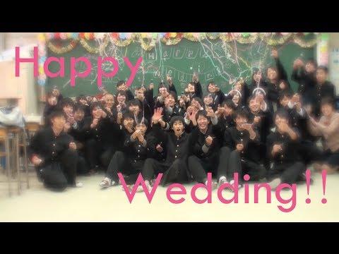 高校生が結婚する先生にお祝い動...