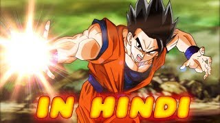 Dragon Ball Super Episode 124 Preview in Hindi || BREAKDOWN!!!